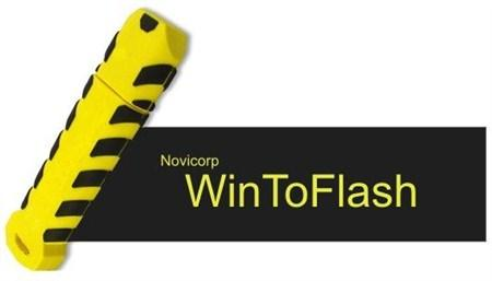 This is An image logo of WinToFlash
